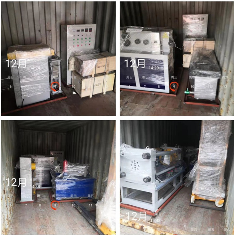 Lead chain machinery exported to Iran
